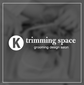K trimming space